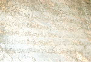 King Asoka's rock edict