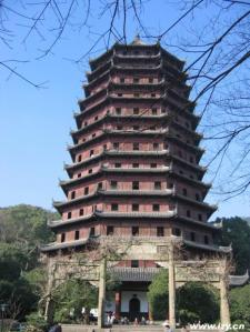 Lục Hòa Tháp
