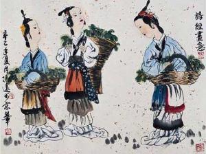 confucian