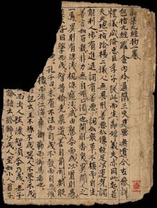 confucianbook