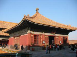 Cố cung ở Bắc Kinh