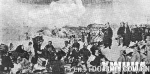 Bến cảng Hổ Môn