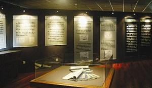 Bảo tàng viện ấn loát ở Trung Quốc