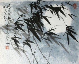 moon-chinese