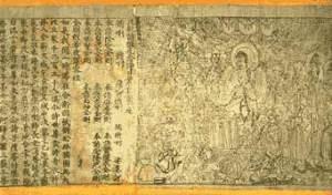 Bản in cổ nhất có ghi ngày, còn sót lại--Kinh Kim Cang (11 tháng 5, 868 sau công nguyên)