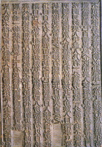 Điêu bản (bằng gỗ)