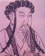 Gia Cát Lượng, quân sư của Lưu Bị