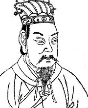 Tào Tháo (bố Tào Phi, vua đầu tiên của nước Ngụy)