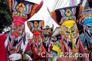 Lễ hội ma quỷ