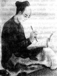 Tú Xương. Tranh của họa sĩ Trần Quang Trân vẽ sau khi ông Tú mất khoảng 20 năm