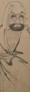 Truyện Thiền Đối Thoại - Page 6 Zen-meister