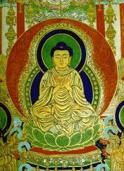 Truyện Thiền Đối Thoại - Page 6 Amidabuddha