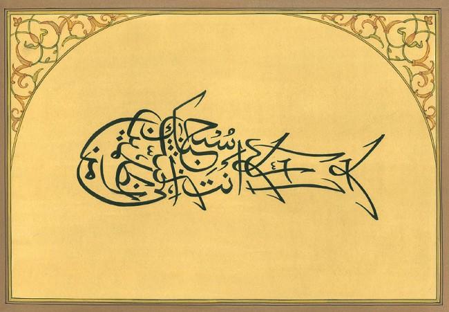 calligraphic_fish.jpg