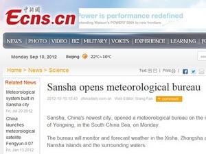 Bản tin đăng trên mạng China News Service về hành động của phía Trung Quốc, xâm phạm chủ quyền đối với hai quần đảo Hoàng Sa và Trường Sa của Việt Nam. Ảnh: Vietnam+