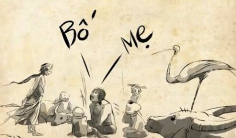 Bo-me