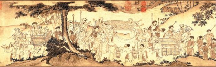 Trúc Lâm Đạo Sĩ xuất sơn đồ