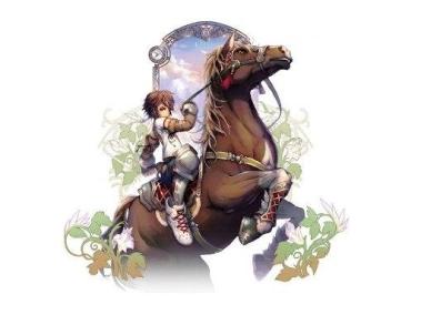vó ngựa