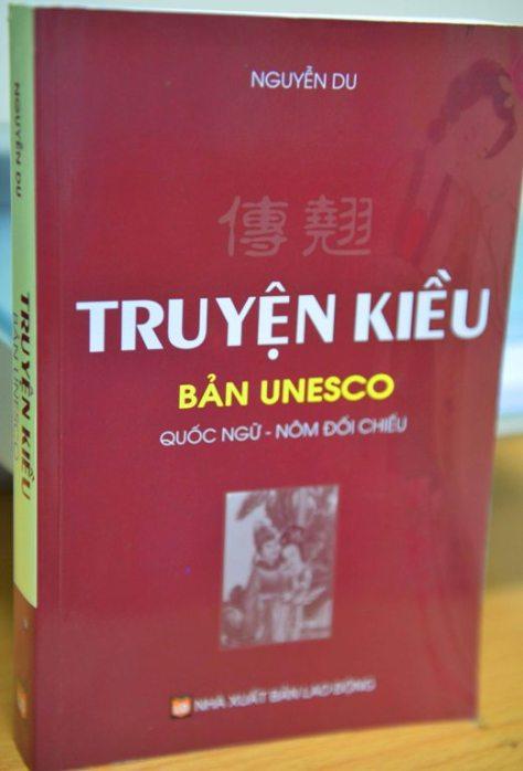 Truyện Kiểu bản in kèm hồ sơ vận động Unesco vinh danh Nguyễn Du