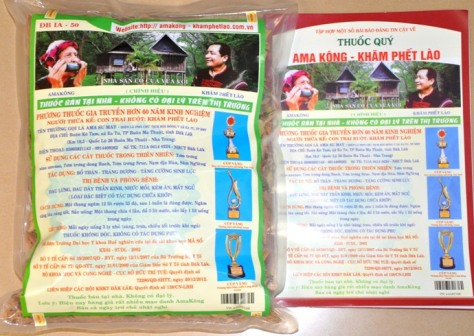 Thuốc Ama Kông dán tem chống hàng giả kèm tập sách giới thiệu
