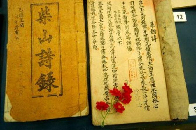 Những đợt sóng giao lưu ngôn ngữ Việt-Trung qua con đường tôn giáo – vài vết tích sau thời nhà Nguyên trong từ điển Việt Bồ La (phần 1.3)