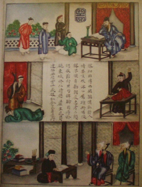 Bản thảo tranh màu Lục Vân Tiên thực hiện vào cuối thế kỷ 19