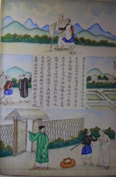 Bản thảo truyện Lục Vân Tiên bằng tranh vẽ trong khoảng 1915 - 1919 được giới thiệu lần đầu tiên tại Idecaf, Sài Gòn.