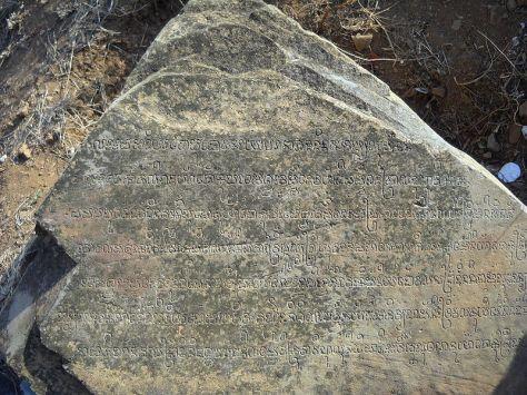Bia ký chữ Phạn-Chăm cổ ở PoKlaungGarai
