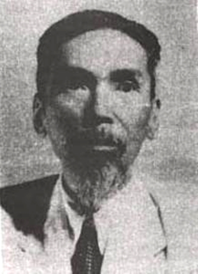 Phan Khôi
