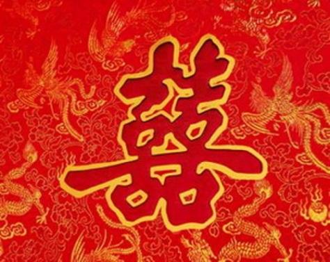 """Biểu tượng chữ """"Song hỷ"""" và Long Phụng trong đám cưới của người Hoa."""