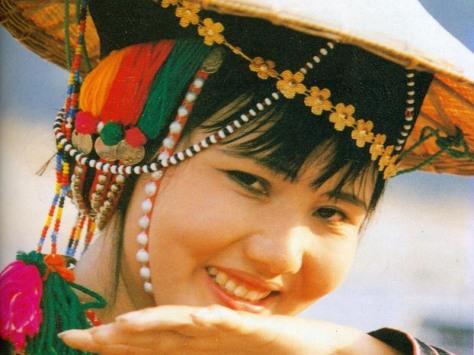 Sơn nữ Hà Nhì