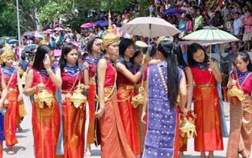 Lễ hội Bunpimay.