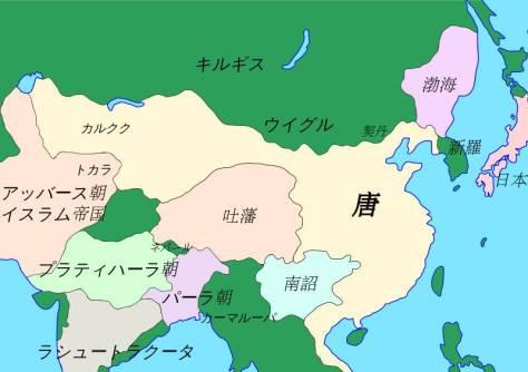 Bản đồ Vương quốc Nam Chiếu (南詔).