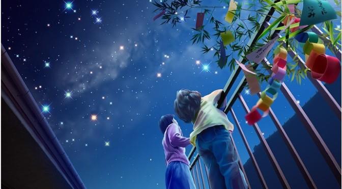 Trẻ em, các ngôi sao trong vũ trụ và Niềm tin