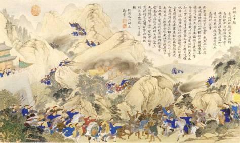 Quân Thanh chiến đấu với quân nổi dậy người Miêu tại Hồ Nam năm 1795.
