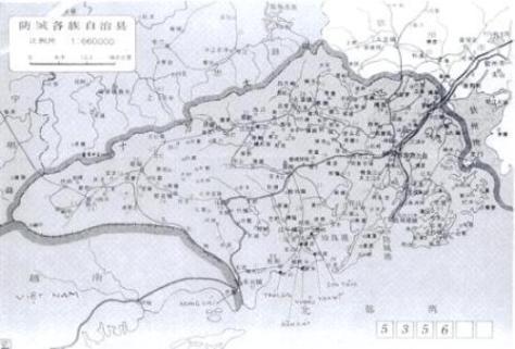 Phòng Thành các tộc tự trị huyện, Địa đồ trích từ Quảng Tây Tráng tộc tự trị khu địa đồ sách – Quảng Tây nhân dân XBX, 1990.