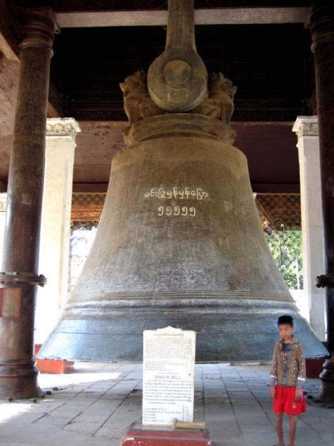 Chuông Mingun ở Myanmar.