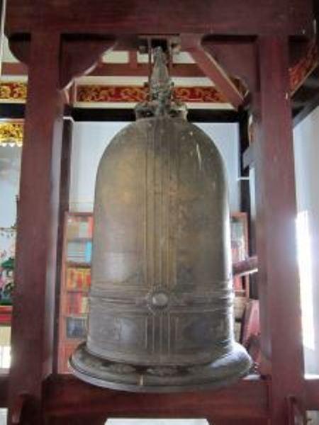 Đại Hồng Chung chùa Vĩnh Nghiêm.