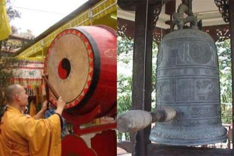 mo_Trống & Đại Hồng Chung