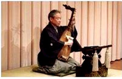 Đàn Heike biwa Nhật Bản
