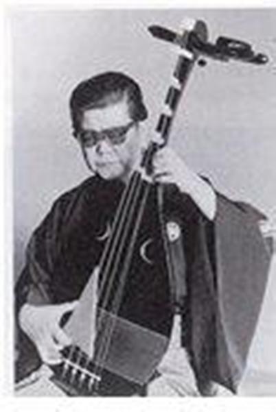 Đàn Tsuruta biwa Nhật Bản.