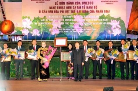 Đờn ca tài tử đã được UNESCO trao bằng công nhận là văn hóa phi vật thể đại diện của nhân loại.