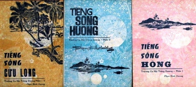 Tân Nhạc Việt Nam – Ban Hợp Ca Thăng Long