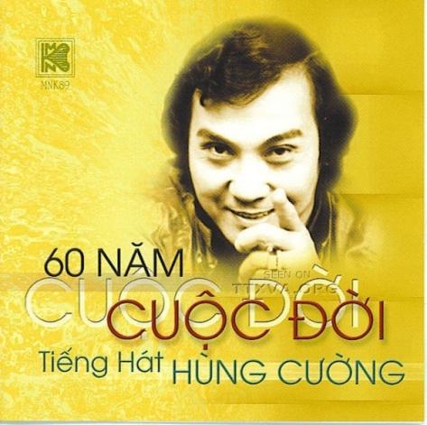Album cuối cùng trước khi tạ thế của Hùng Cường.