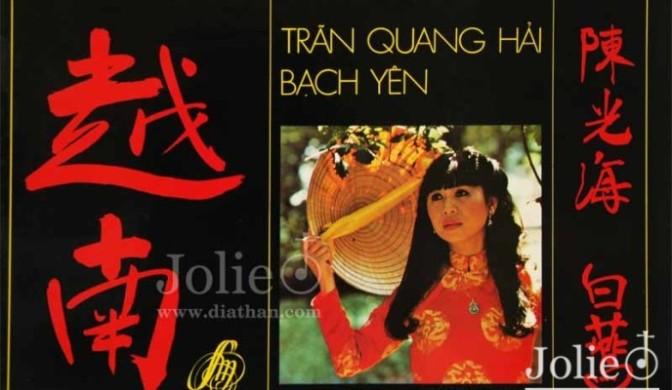 """Tân Nhạc Việt Nam – Nhạc Cổ Truyền – """"Vua Muỗng"""" Trần Quang Hải và Bạch Yến"""