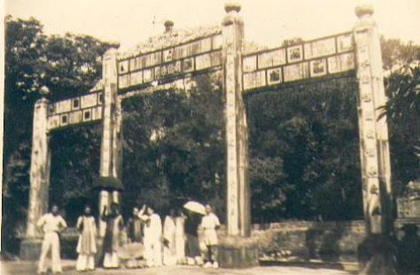 Huế 1940.