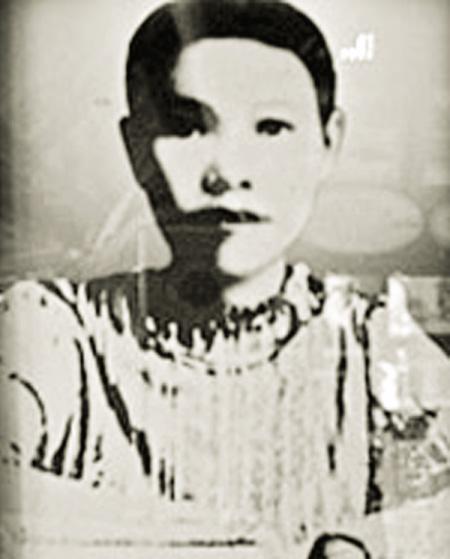 Bà Mộng Cầm thời trẻ.