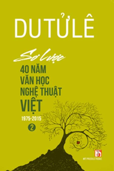dutule1
