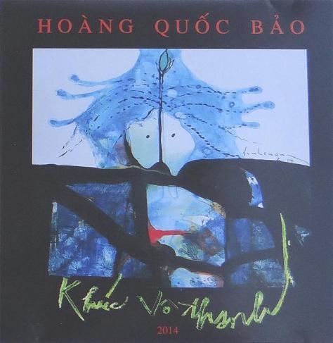 ìa CD nhạc Khúc Vô Thanh của nhạc sĩ Hoàng Quốc Bảo.