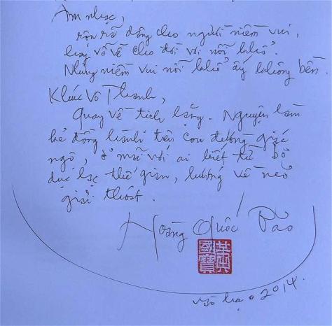 Thủ bút Hoàng Quốc Bảo giải thích về tịch lặng Khúc Vô Thanh.