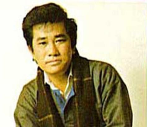 Nhạc sĩ Song Ngọc thời trẻ.